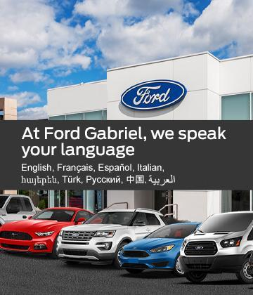Ford Lincoln Gabriel Montreal Français, English, Español, հայերեն, Türk, русский, العربية