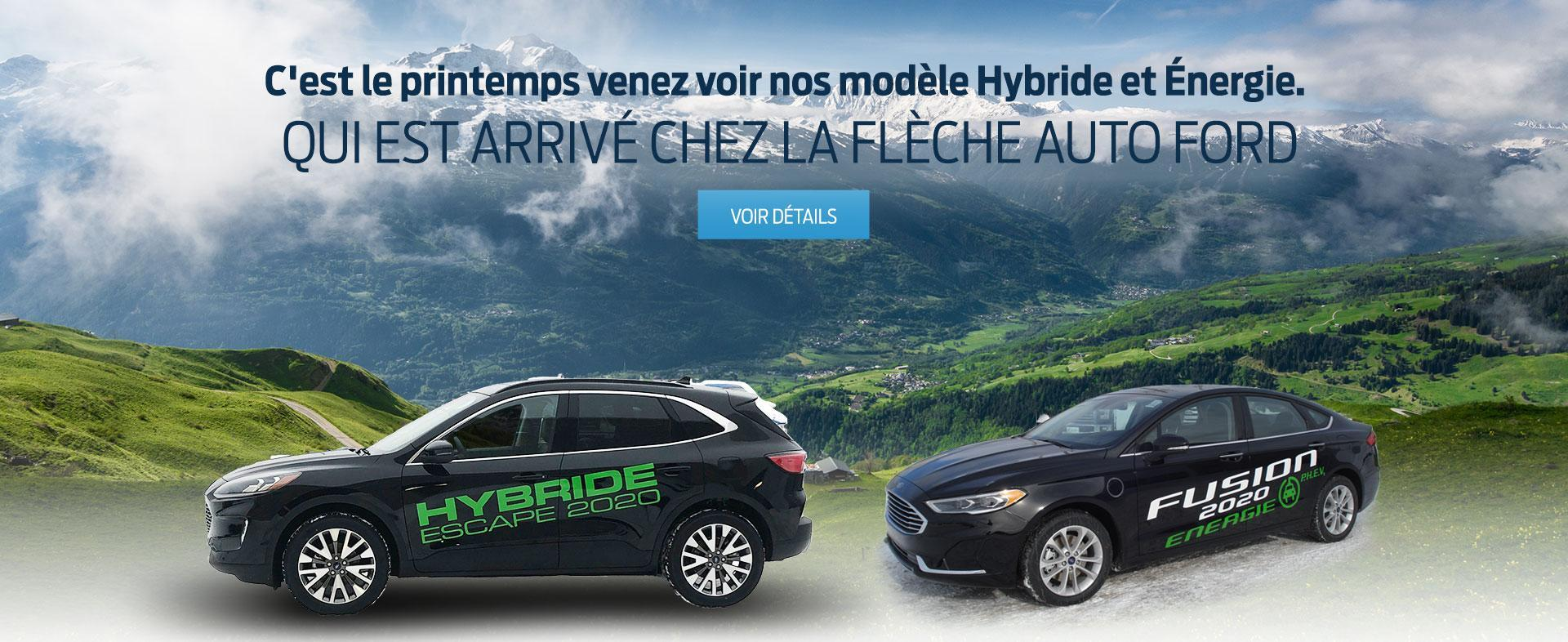 2020 Ford Hybrids