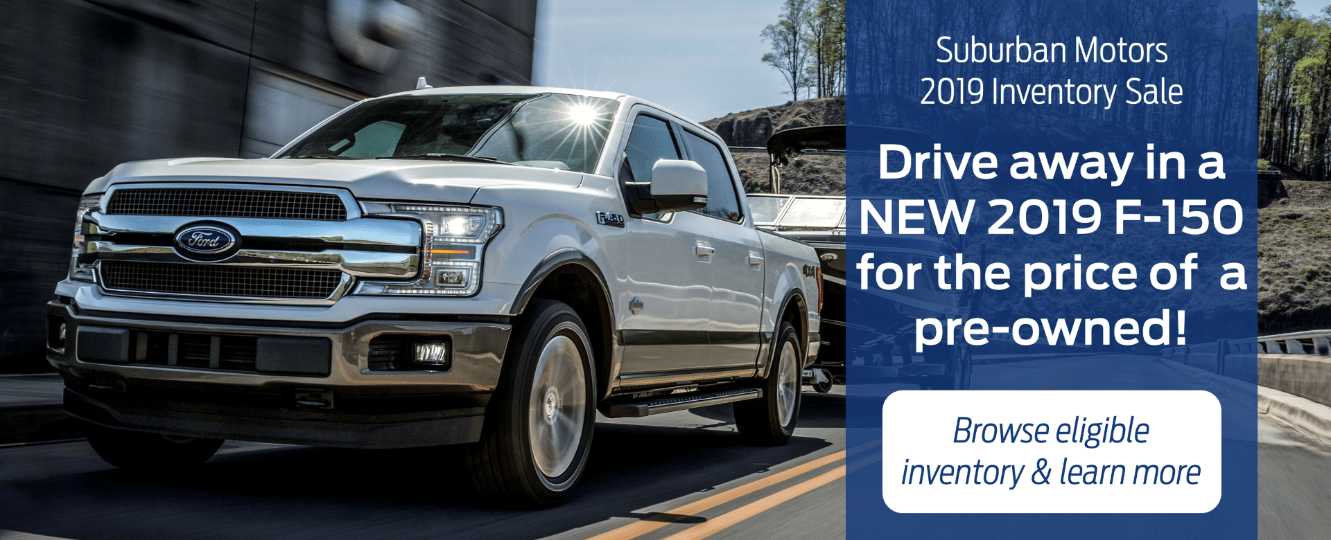 2019 F-150 Clearout