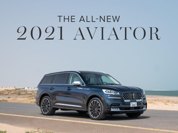2021 Aviator
