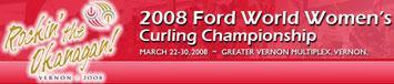 2008 Ford World Women's Curling Championship