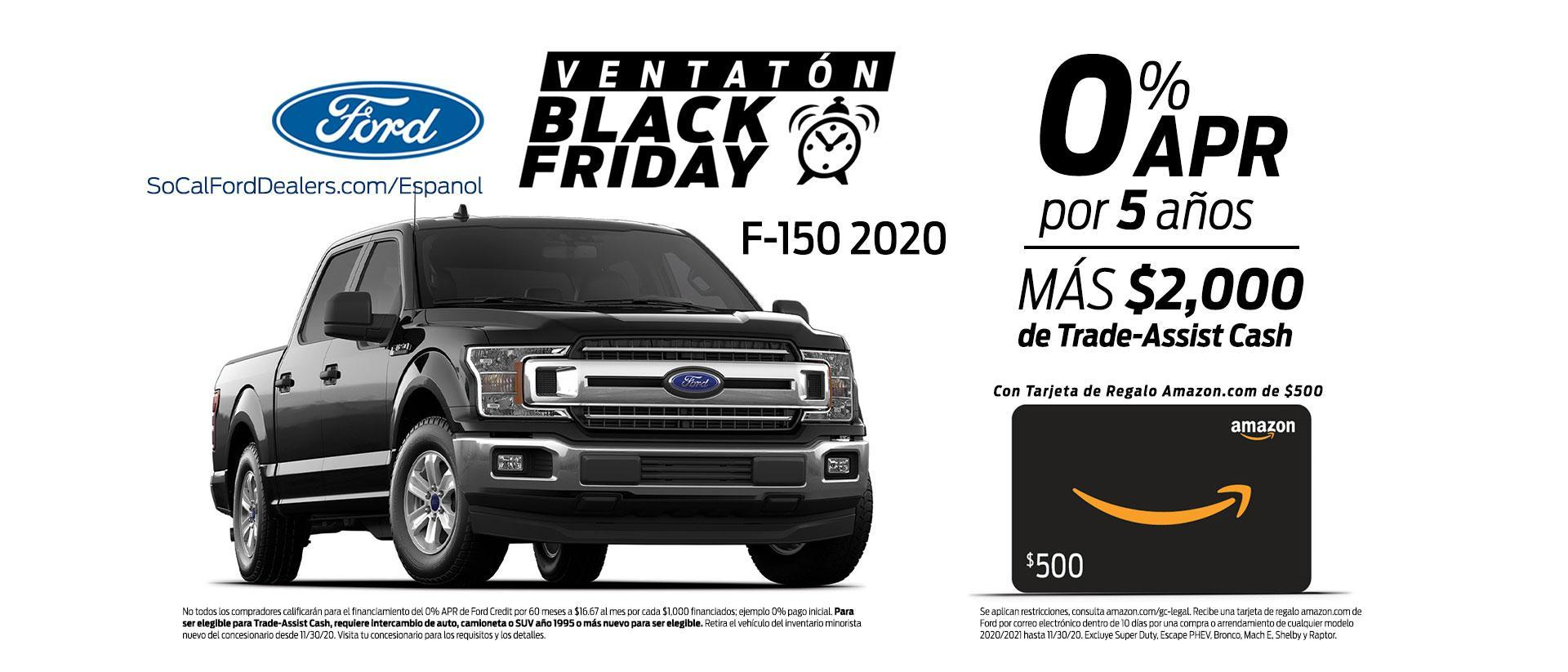 F-150 Black Friday