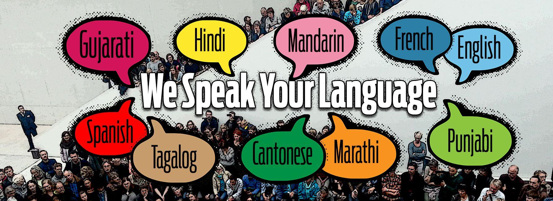 Metro Ford - We Speak your language!