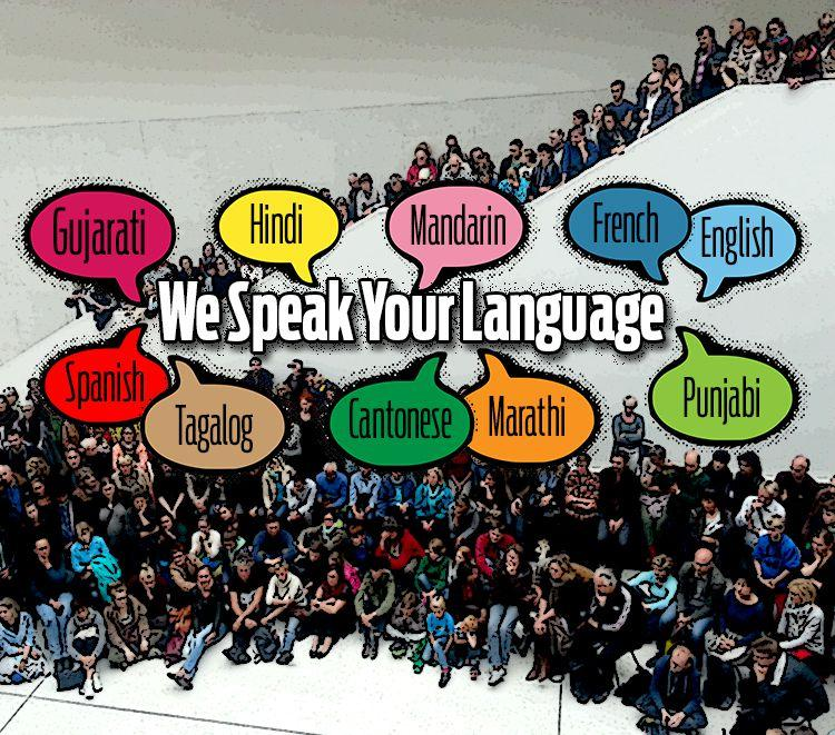 Metro Ford - Calgary we speak your language!