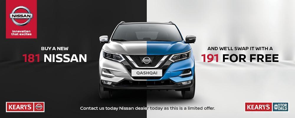 Nissan VIP Exclusive Event