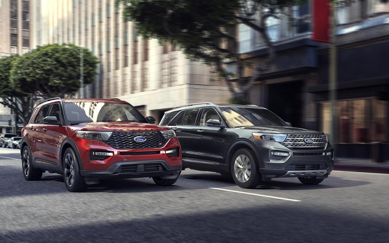 Ford Value Your Trade 2020 Explorer