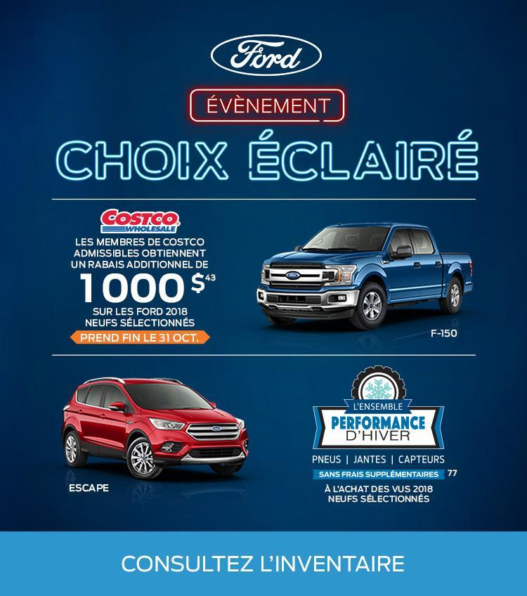 EcoSport, Explorer, F-150, Escape