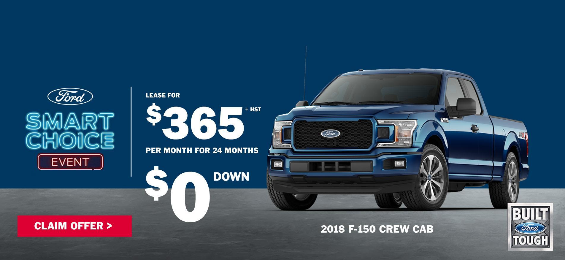 Cavalcade Ford - F-150 Special