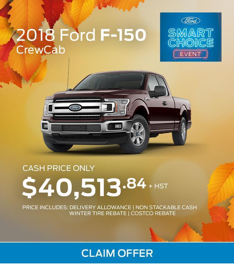 2018 Ford F-150 CrewCab