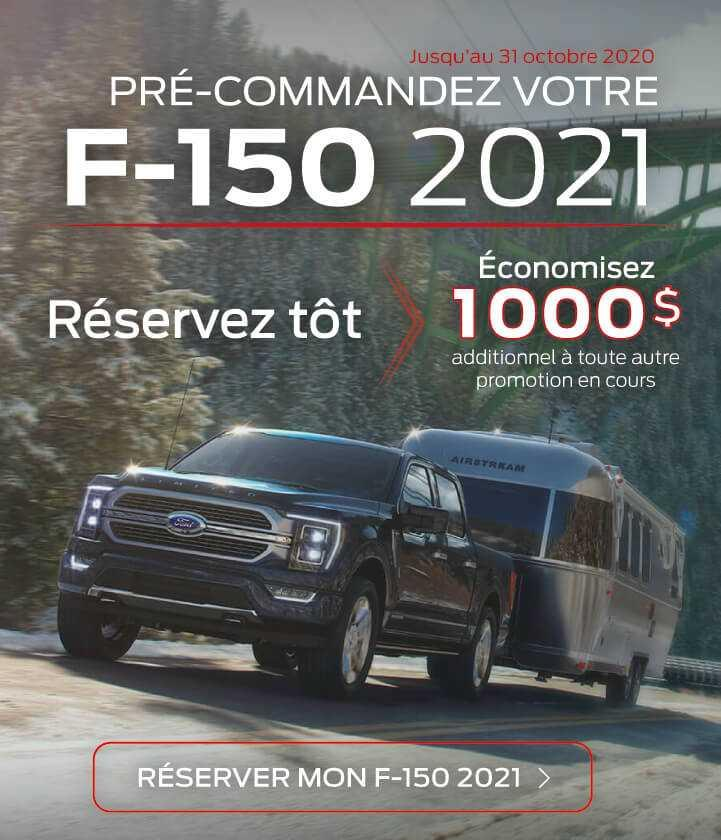 F-150 2021