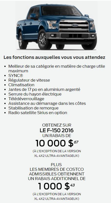 LE F-150 2016