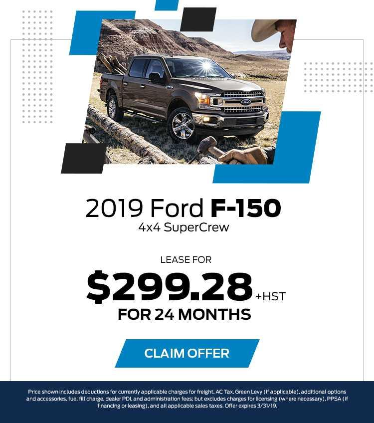 F-150 March Barrie Ford