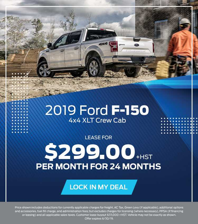 Barrie Ford F-150 June