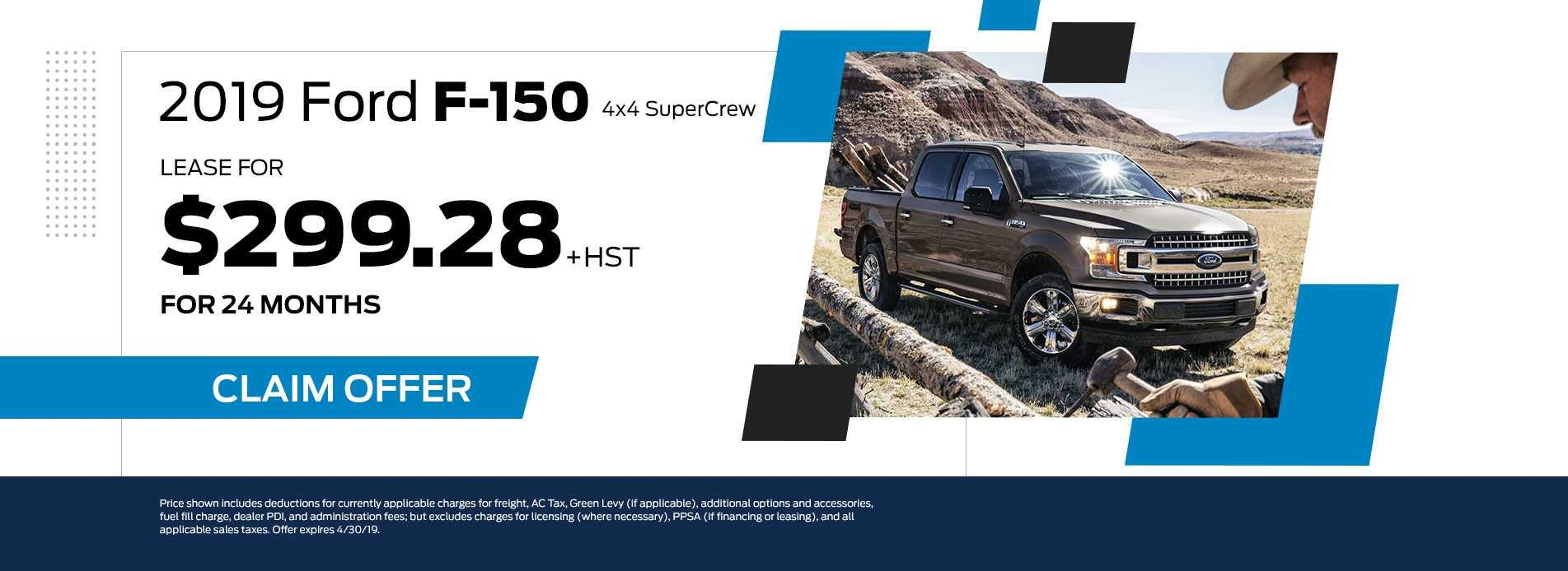 Barrie Ford April F-150 Offer