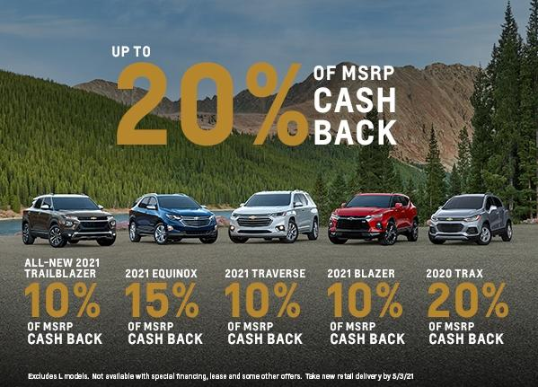 20% off MSRP | Chevy Drives Chicago | Chicagoland & NW Indiana Chevy Dealers