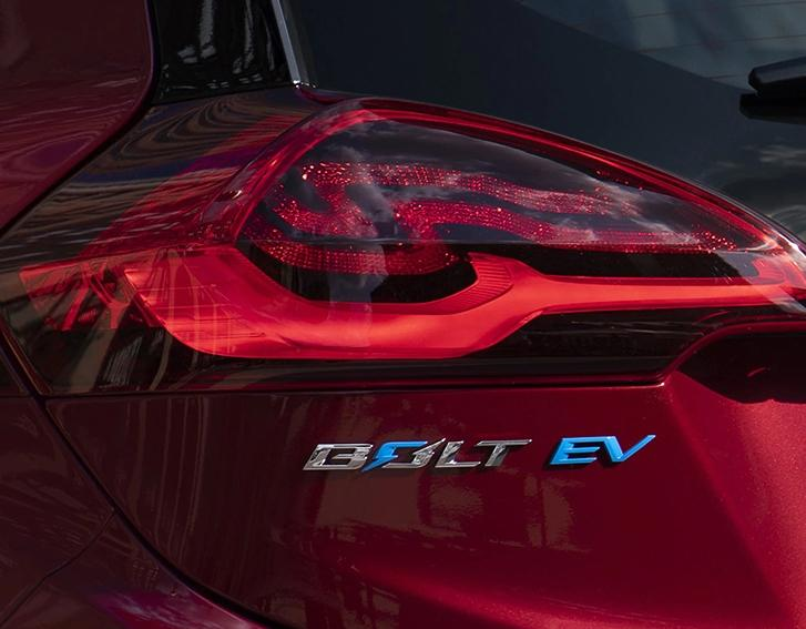 Chevy Bolt EV