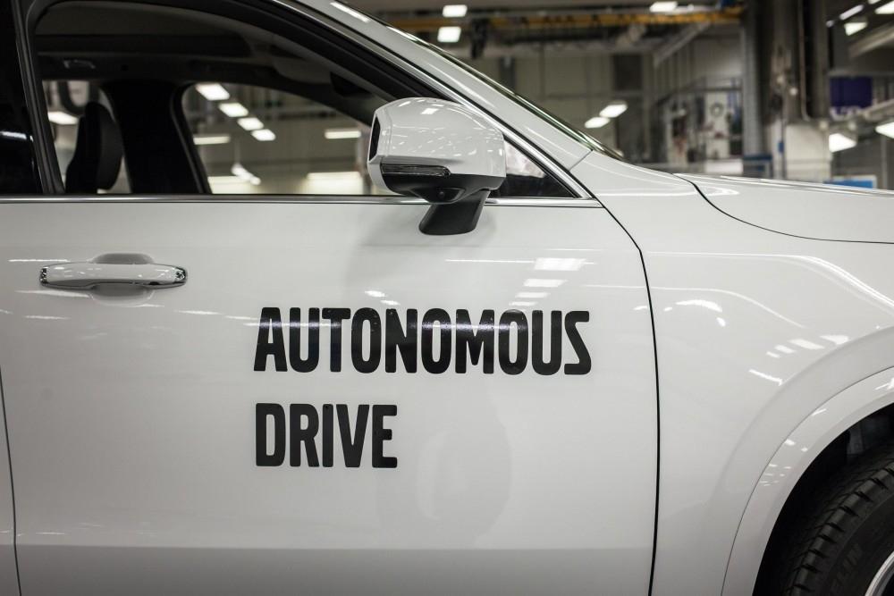 Driverless Car Fears