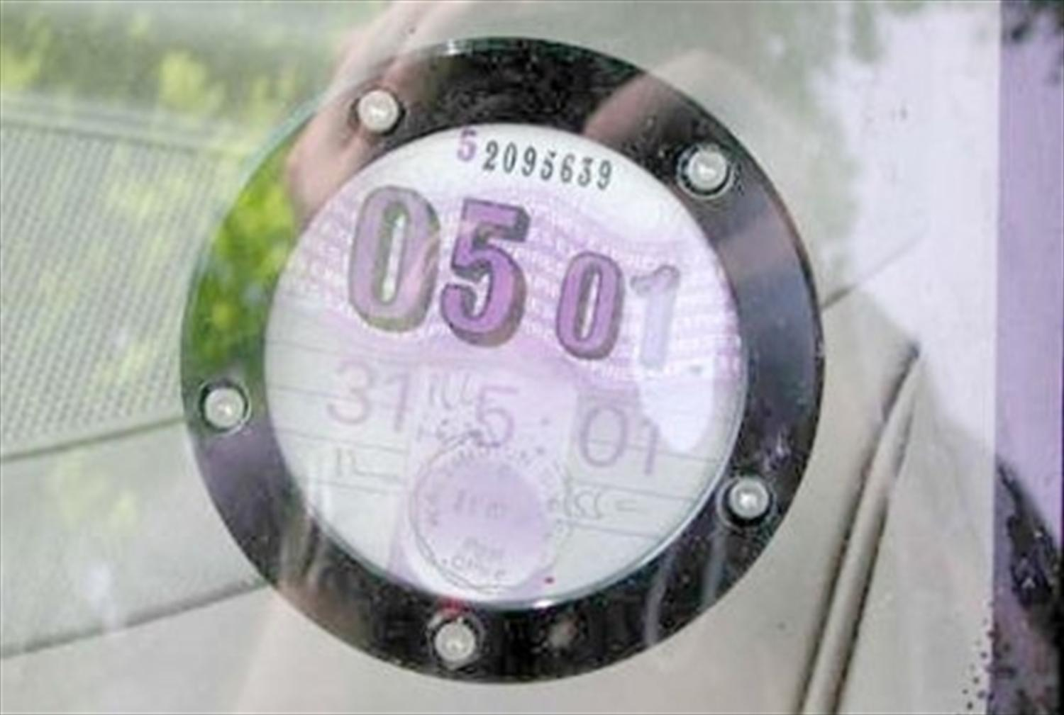 How much is my road tax?