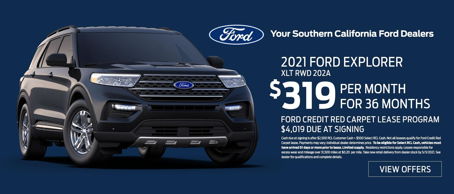 Ford Explorer Offer