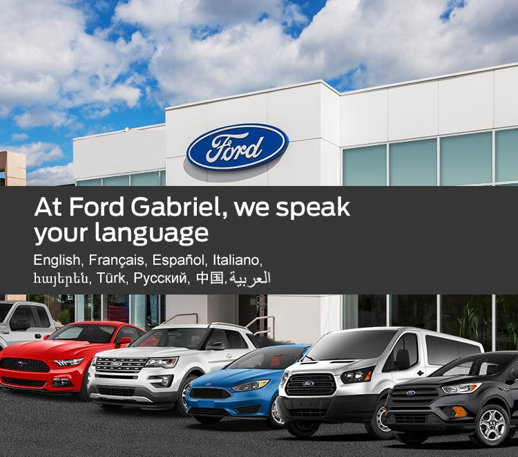 Ford Dealer Montreal >> Montreal Ford Lincoln Dealership Serving Montreal And Lasalle