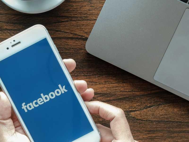 Laisser un commentaire sur Facebook