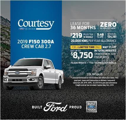 F-150 lease