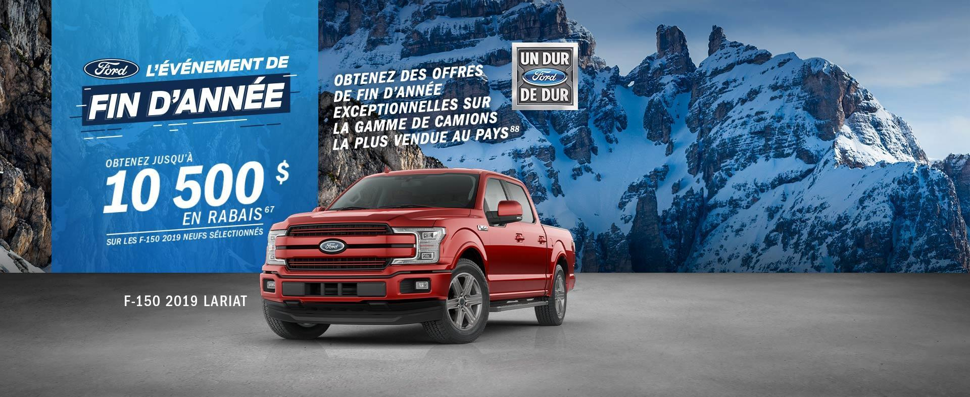 2019 Ford F-150 Year End Event