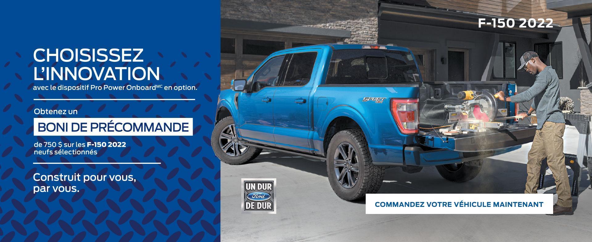 Ford F-150 | Ford du Canada