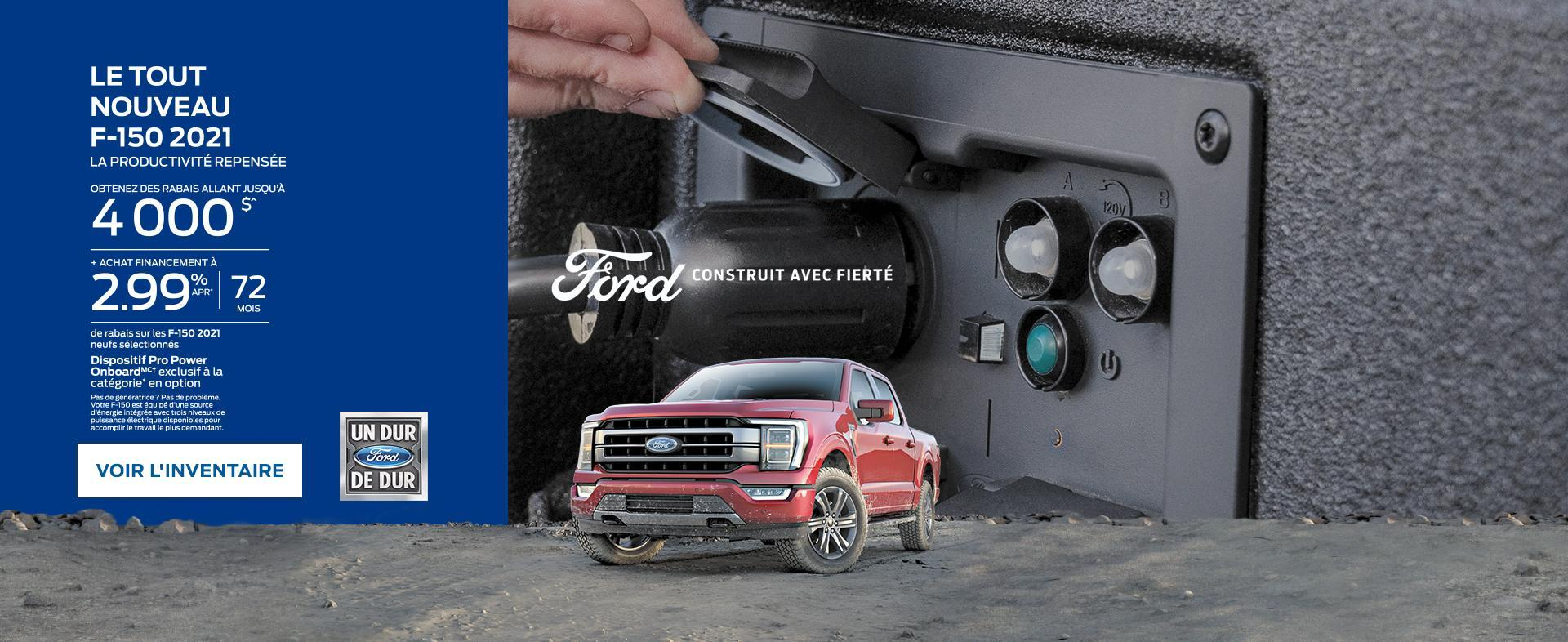 Ford F-150 | Ford of Canada Year