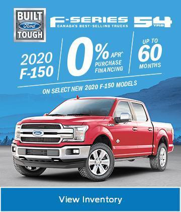 Ford February F150