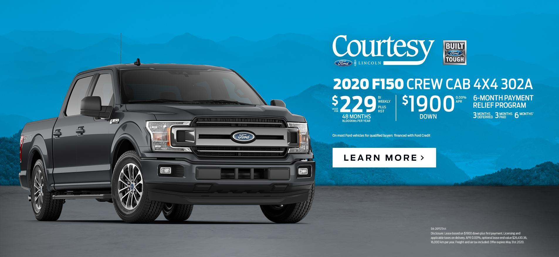 Courtesy Ford F-150