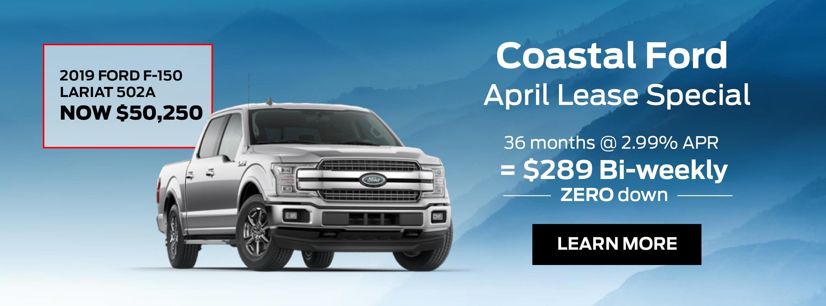 April lease