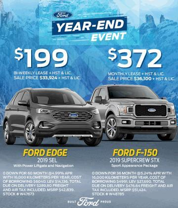 Ford Year-End Event