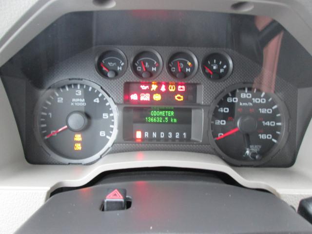 2010 Ford F-250 Super Duty